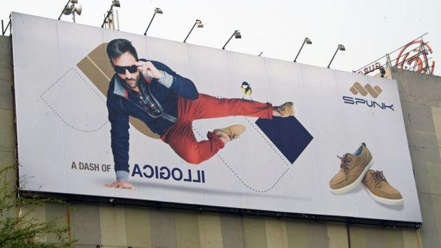 """""""Spunk"""" billboard"""