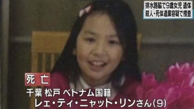 Bé Lê Thị Nhật Linh, 9 tuổi, bị siết cổ.