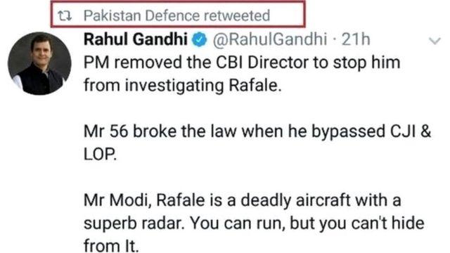 राहुल गांधी ट्वीट
