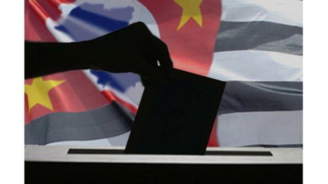 Imagem de divulgação do plebiscito do SPL