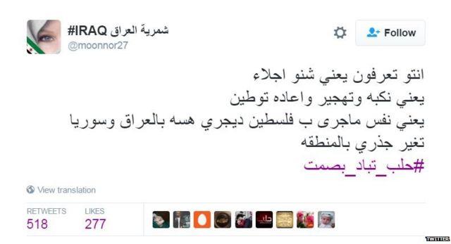 #حلب_تباد_بصمت