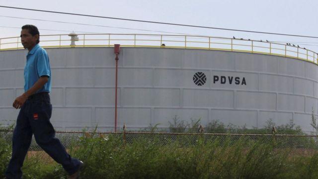 Un depósito de PDVSA