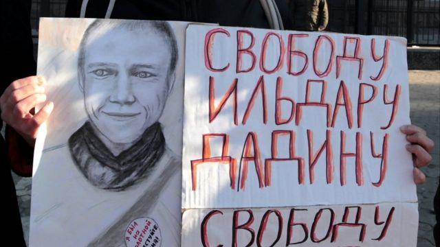 Плакат в поддержку Ильдара Дадина
