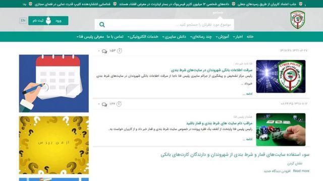 هشدار درباره سایتهای شرطبندی در سایت پلیس فتا (پلیس فضای تولید و تبادل اطلاعات) ایران
