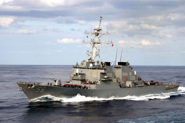 The USS John S McCain