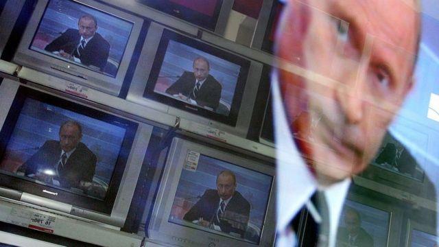 Путин тв
