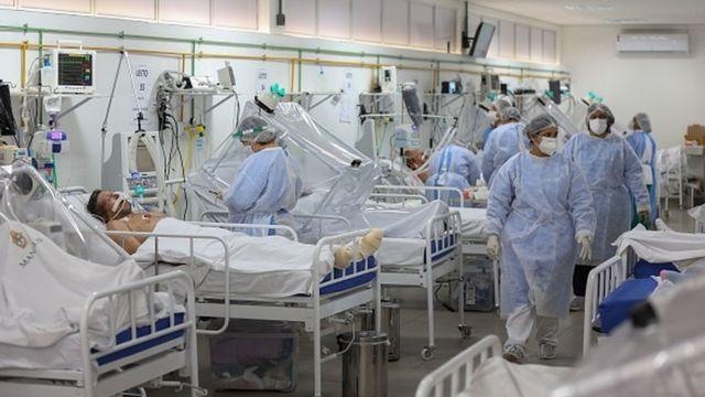 Foto de um hospital de Manaus