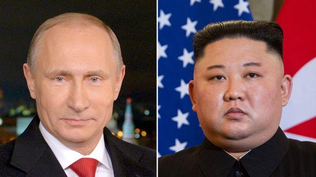 푸틴 대통령과 김정은 위원장