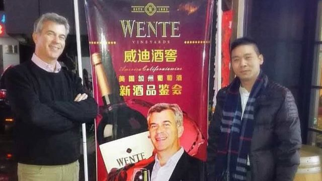 Michael Parr at a wine event in Fuzhou China in February 2017