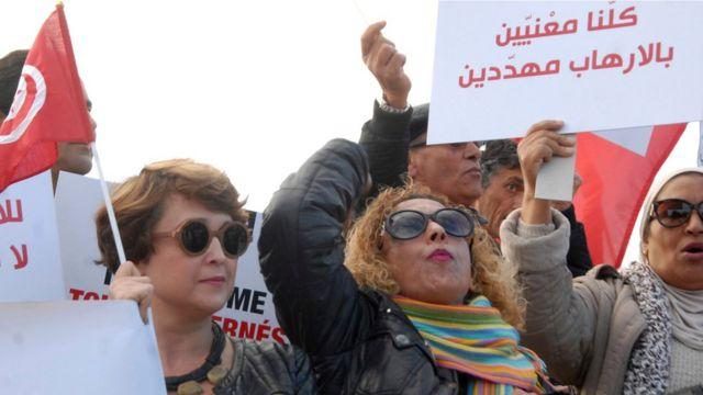 محتجون تونسيون