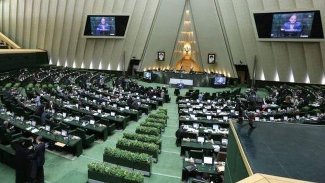 ईरान की संसद की फाइल फोटो