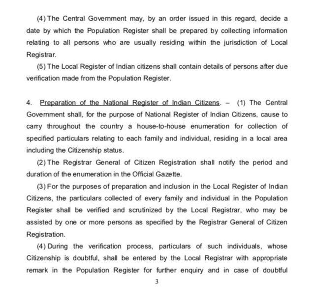 नागरिकता कानून