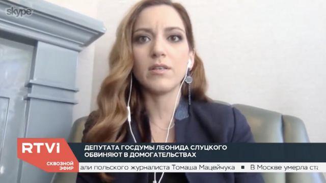 Ekaterina Kotrikadze