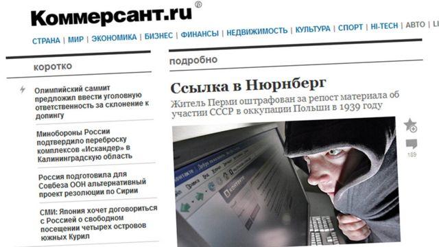 Una imagen de la página web del diario Kommersant