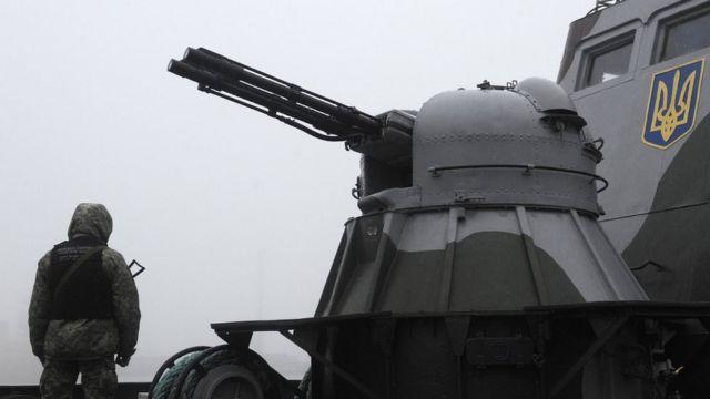 """Пограничный сторожевой катер """"Донбасс"""""""