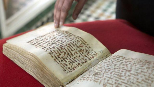 Mushaf Al Karim del siglo IX (una copia antigua del Corán)