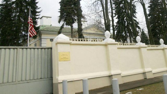 Посольство США в Минске (2008 год)