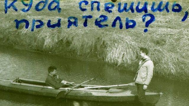 Эту фотографию Виктор Сокирко сделал в одном из семейных путешествий