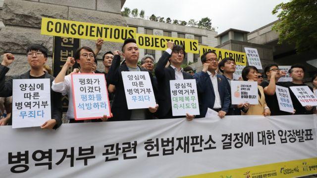 국제엠네스티 한국지부 등 시민단체 회원들이 헌법재판소 앞에서 대체복무 도입을 촉구하고 있다