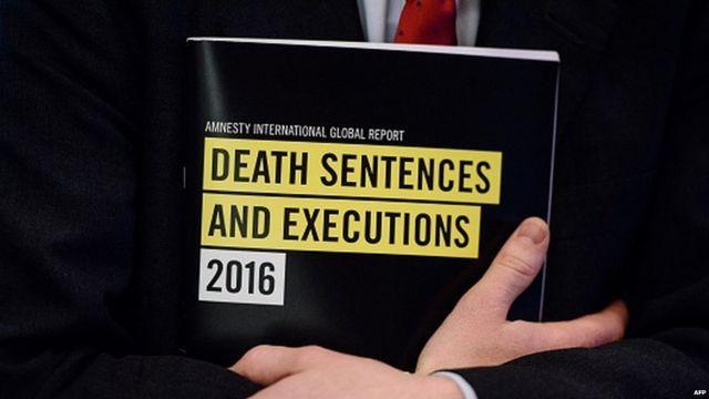 Amnesty International 2016 document