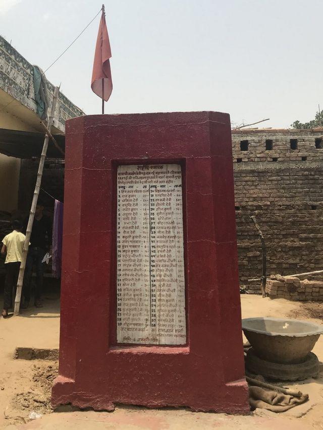लक्ष्मणपुर बाथे नरसंहार में मारे गए 57 दलितों की याद में गांव के दलित टोले में बना 'शहीद स्मारक'