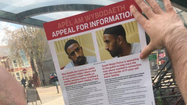 Mohammed Ali Ege poster