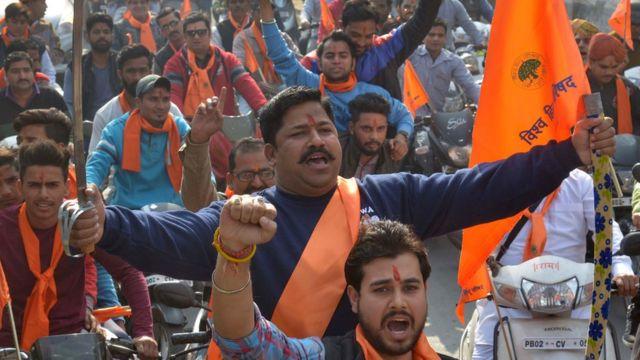 विश्व हिंदू परिषद की रैली