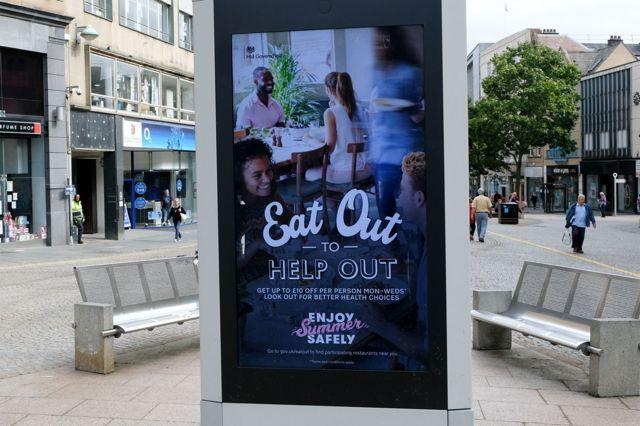 Publicidad para promover el programa de cenar afuera, Sheffield, agosto 2020