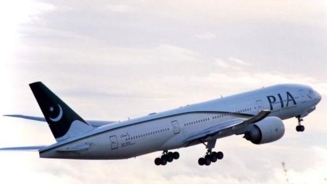 هواپیمای پاکستانی