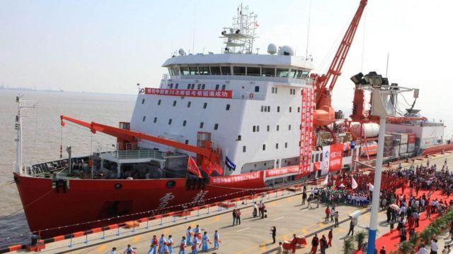 Китайське судно