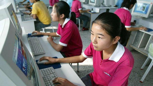 Синьцзян, компьютерный класс