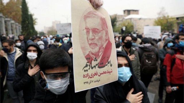 Демонстрация после убийства Мохсена Фахризаде