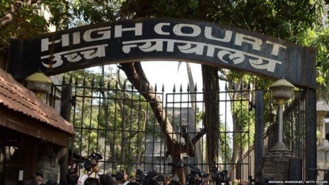 मुंबई उच्च न्यायालयाचं प्रवेशद्वार