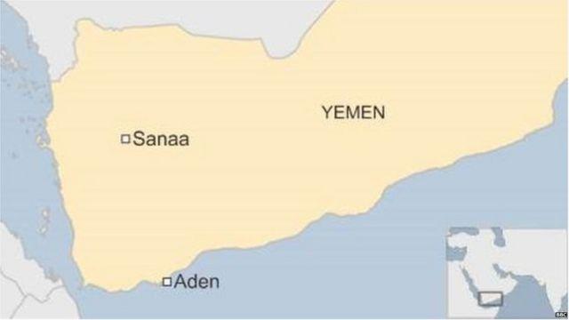 येमेन