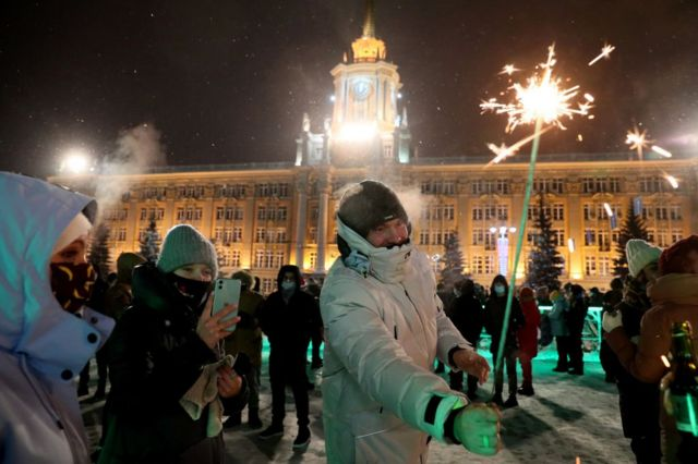 Празднества в Екатеринбурге