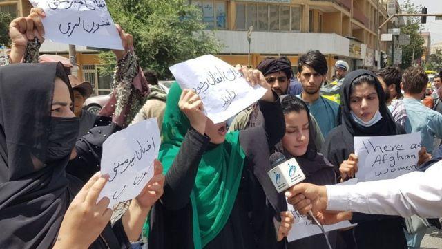 Mujeres afganas en Kabul