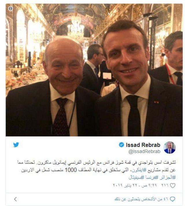 الرئيس الفرنسي إيمانويل ماكرون ويسعد ربراب