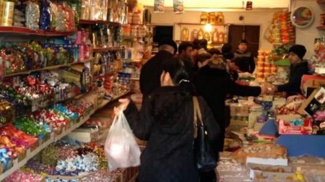 Alıcılar, mağaza