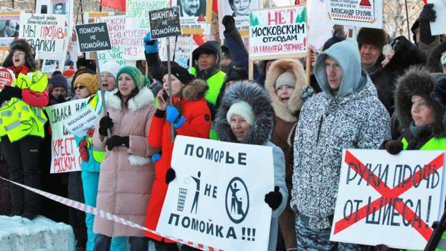 протест в Архангельске