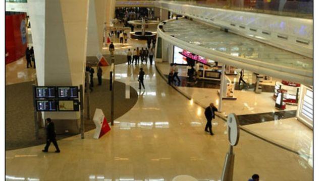 दिल्ली एयरपोर्ट