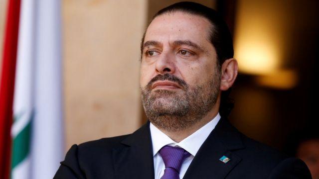 سعد الحرير