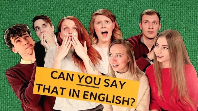 """Can you say that in English? (заставка серии """"Английский язык на каждый день"""") / Бесплатный проект Би-би-си: уроки английского, видео, аудио, лайфхаки, тесты и викторины """"Проверь себя"""""""