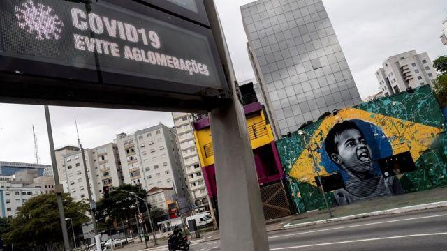 Avenida Rebouças, en Sao Paulo