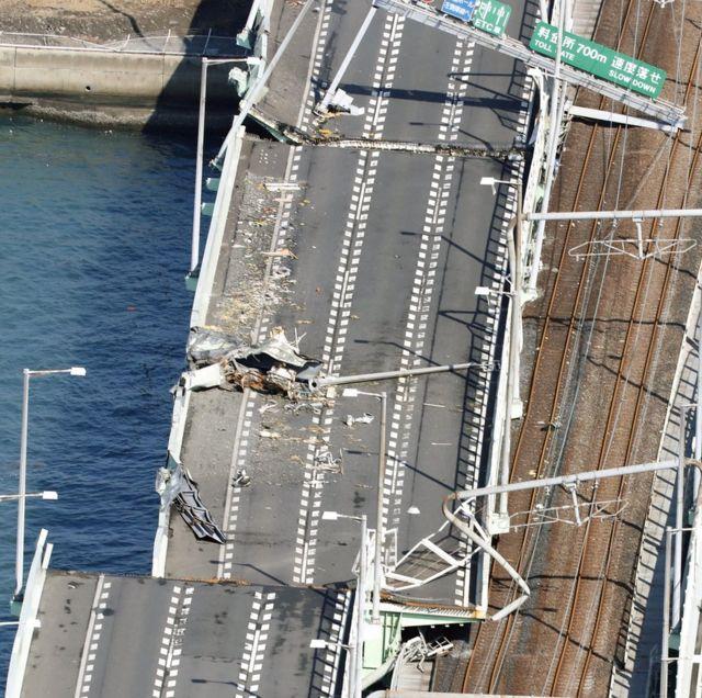 izlomljeni most