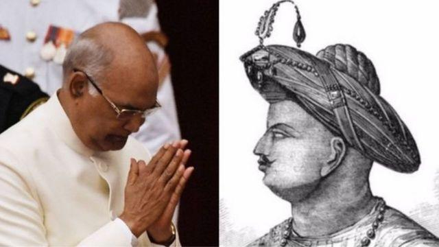 குடியரசுத்தலைவர் ராம்நாத் கோவிந்த் மற்றும் திப்பு சுல்தான்