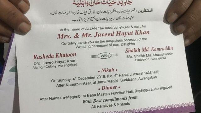 जावेद हयात ख़ान बेटी की शादी का कार्ड लेकर बैंक पंहुचे, फिर भी पैसे नहीं मिले
