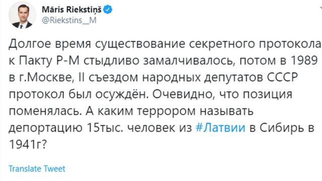 Марис Риекстиньш