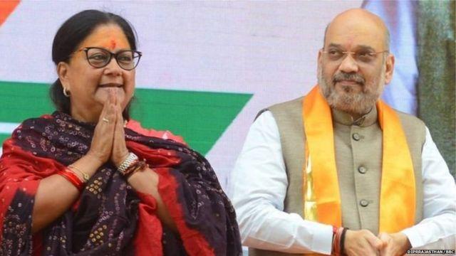 वसुंधरा राजे, राजस्थान चुनाव