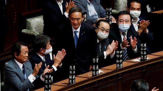 बुधवार संसद्मा मतदान भएको थियो