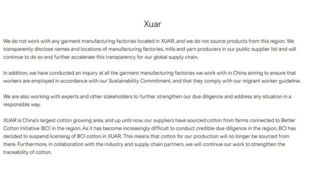 H&M集团在这则去年的声明中专门提到了新疆。